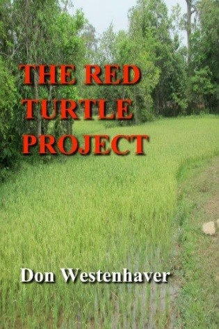 The-Red-Turtle-Project-jpg